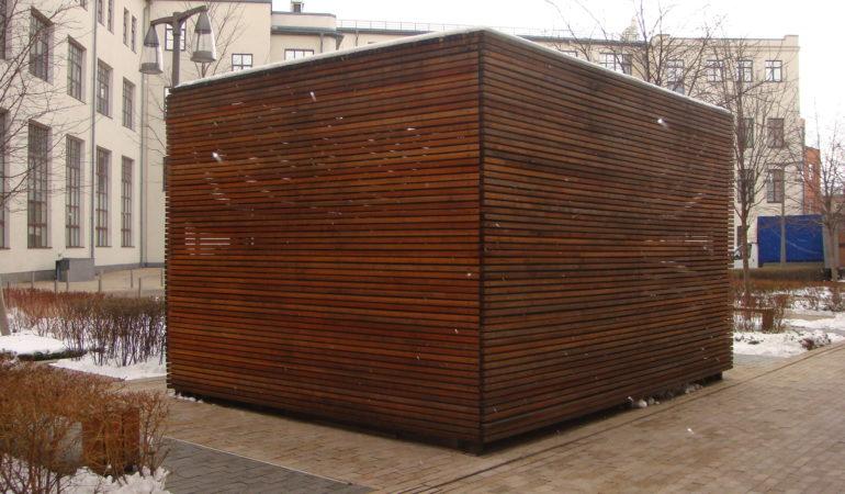 Объект, отделанный деревянными элементами до реконструкции